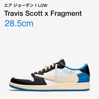 NIKE - 28.5 Travis Scott Fragment Air Jordan 1