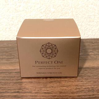 パーフェクトワン(PERFECT ONE)の【新品未使用】パーフェクトワン 薬用リンクルストレッチジェル 50g(オールインワン化粧品)