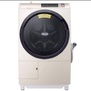 日立 - ドラム式洗濯機 乾燥機 日立 ビッグドラムスリム 風アイロンでふんわり乾燥