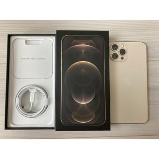 Apple - 【発送9/25(土)】iPhone 12 Pro MAX 128gb ゴールド