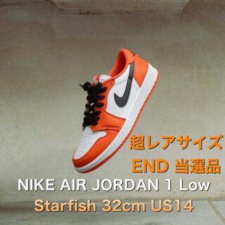 NIKE - NIKE AIR JORDAN 1 Low Starfish 32cm US14