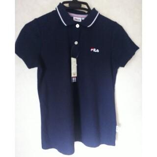 フィラ(FILA)のFILA  ネイビーブルーポロシャツ 新品(ポロシャツ)