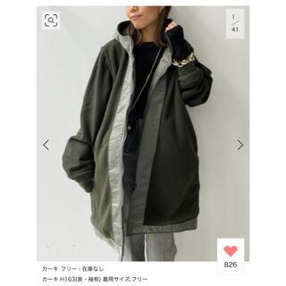L'Appartement DEUXIEME CLASSE - 【STAMMBAUM/シュタンバウム】4Way Boa Coat