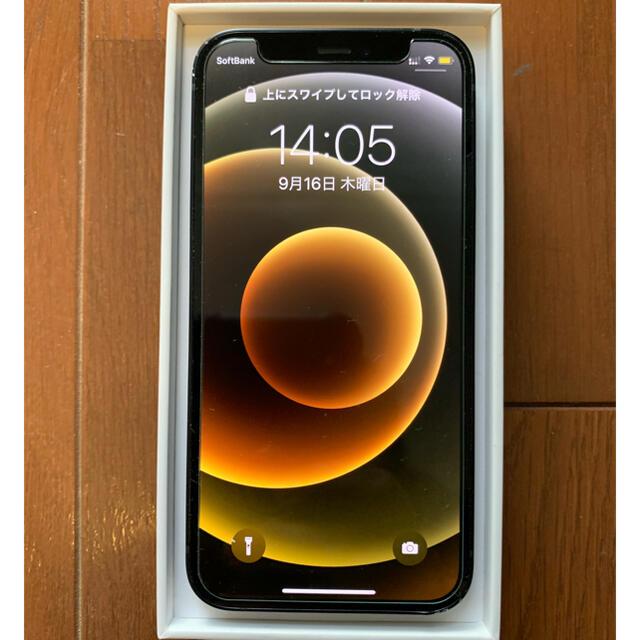 Apple(アップル)のiphone12 mini 64GB black simフリー スマホ/家電/カメラのスマートフォン/携帯電話(スマートフォン本体)の商品写真