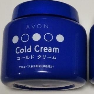 エイボン(AVON)のAVONコールドクリーム 240g(クレンジング/メイク落とし)