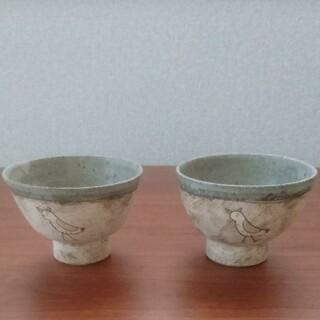 長田 恵 フリーカップ