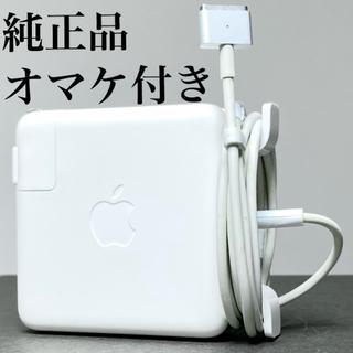 Apple - Apple純正 電源ケーブル Mac book pro retina  ジャンク