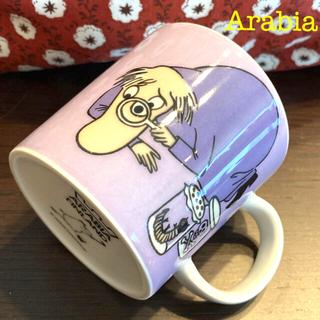 アラビア(ARABIA)の新品!Arabia アラビア 旧ロゴ 廃盤 ヘムレン マグカップ(グラス/カップ)