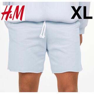 H&M - 新品 安値 H&M カットオフ 切りっぱなし スウェット ショートパンツ XL