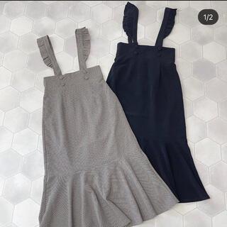 エブリン(evelyn)のEvelynサス付きマーメイドSK スカート 量産型かわいい(ロングスカート)