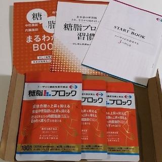 Eisai - 糖脂ブロック エーザイ 180粒1袋 & 42粒2袋