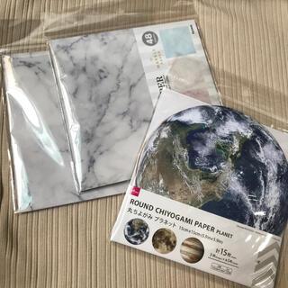ダイソー 折り紙・千代紙 プラネット 大理石(印刷物)