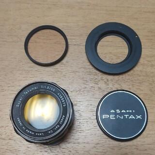 Super-takumar 55mm f1.8