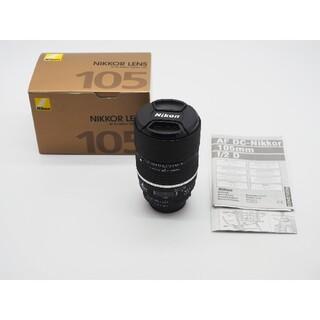 Nikon - Nikon AI AF DC-Nikkor 105mm F2D