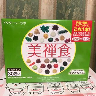 ドクターシーラボ(Dr.Ci Labo)の新品未開(発送時箱開封)ドクターシーラボ 美禅食(ゴマきな粉味)15.4g×30(ダイエット食品)
