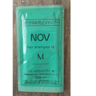 ノブ(NOV)のノブ シャンプー(シャンプー)