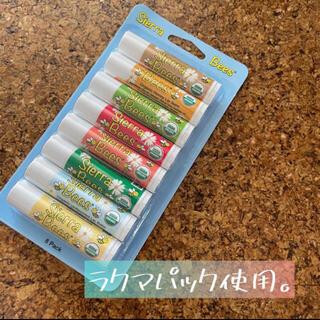 Cosme Kitchen - シエラビーズ リップクリーム 8本