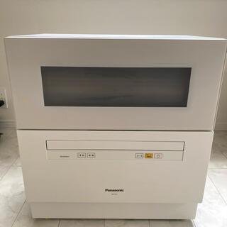 Panasonic - Panasonic NP-TH1-W   パナソニック 食器洗い乾燥機 白