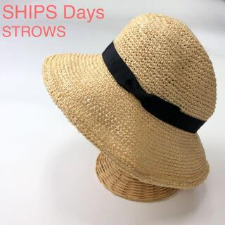 SHIPS Days STROWS シップスデイズ 麦わら帽子 ハット 2941