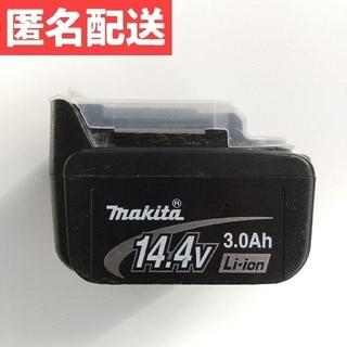マキタ(Makita)の【ジャンク】マキタ 充電式バッテリー 14.4V 3.0A makita(工具)