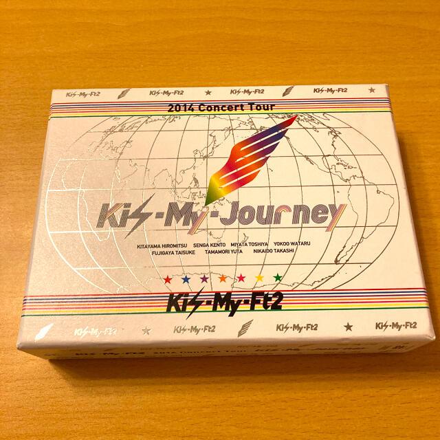 Kis-My-Ft2(キスマイフットツー)のキスマイジャーニー ライブDVD 初回 キスマイ エンタメ/ホビーのDVD/ブルーレイ(ミュージック)の商品写真