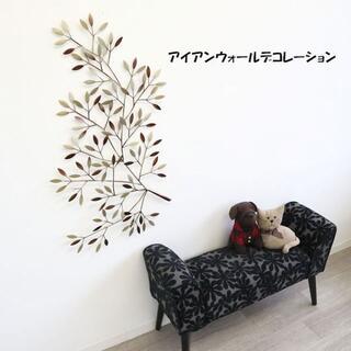 アイアンウォールデコレーション「リーフ」壁飾り ウォールアート(1095)(ウェルカムボード)
