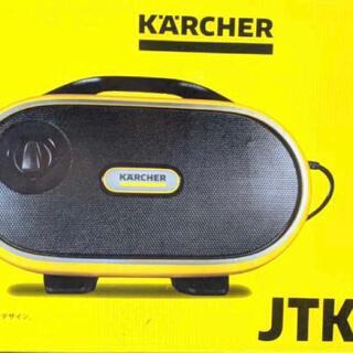 1 新品未開封 KARCHER ケルヒャー 静音モデル 高圧洗浄機 JTK