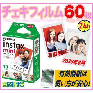 富士フイルム - チェキフィルム60枚 23年6月期限 外箱無 instax mini