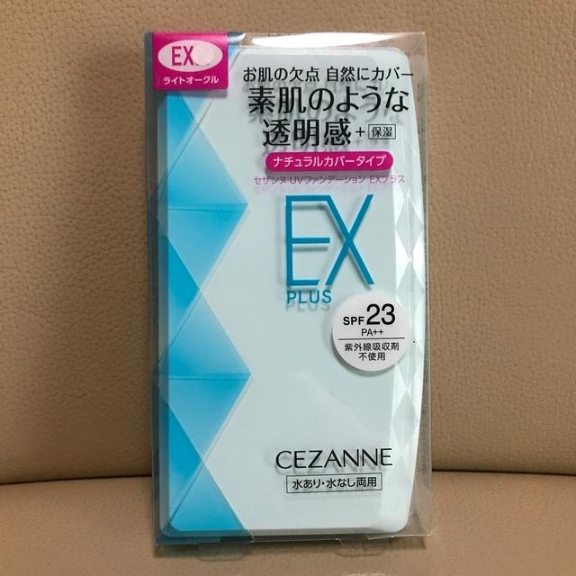 CEZANNE(セザンヌ化粧品)(セザンヌケショウヒン)の未使用♪セザンヌパウダーファンデーションEX03オークル コスメ/美容のベースメイク/化粧品(ファンデーション)の商品写真