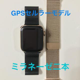 Apple Watch - AKIra様専用 Apple Watch 4 GPS + Cellular