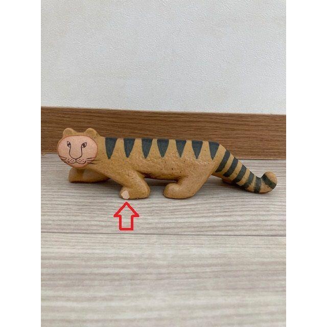 Lisa Larson(リサラーソン)の【409】リサ ラーソン タイガー トラ LISA LARSON インテリア/住まい/日用品のインテリア小物(置物)の商品写真
