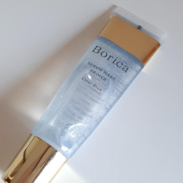 Boricaマスクプライマー コスメ/美容のベースメイク/化粧品(化粧下地)の商品写真
