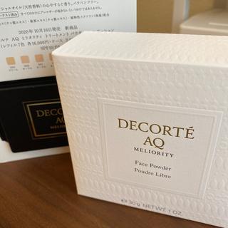 COSME DECORTE - 【9/19まで】コスメデコルテ AQ ミリオリティ フェイスパウダー n