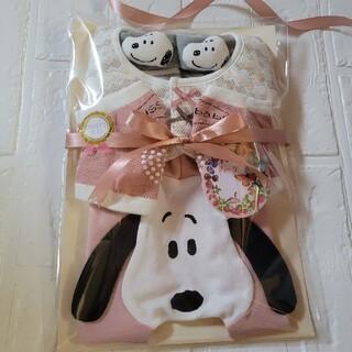 スヌーピー(SNOOPY)のスヌーピー 出産祝い 4点セット 女の子 (靴下/タイツ)
