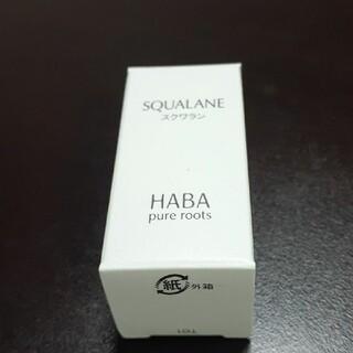 HABA - ハーバーHABAのスクワランオイル☆新品15ml