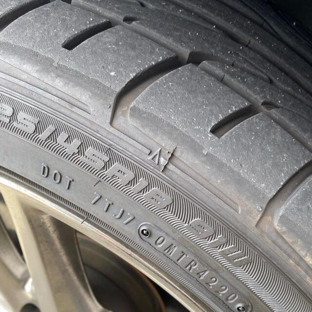 クラウン タイヤホイール 225/45R18 自動車/バイクの自動車(タイヤ・ホイールセット)の商品写真