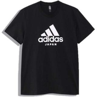 adidas - adidas アディダス JAPAN ジャパン 限定 Tシャツ 定価3289円
