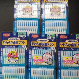 小林製薬 - 小林製薬のやわらか歯間ブラシ