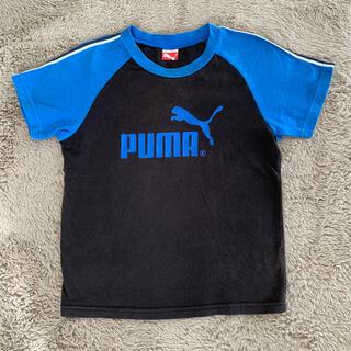 プーマ(PUMA)のPUMA Tシャツ 130cm(Tシャツ/カットソー)