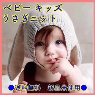 ☆ ベビー キッズ  ☆ ニューボーンフォト バースデーフォト 衣装 グレー