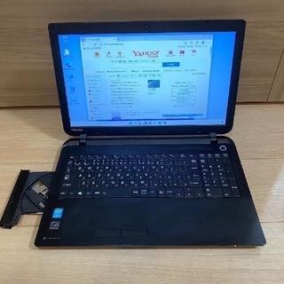 中古 ノートパソコンTOSHIBA B25/25MB Core i5- SSD