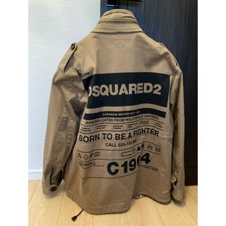 ディースクエアード(DSQUARED2)のDsquared2 Printed Jacket(ミリタリージャケット)