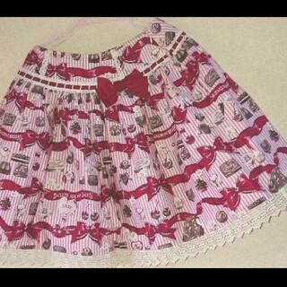BABY,THE STARS SHINE BRIGHT - ベイビーザスターズシャインブライト リボンスカート