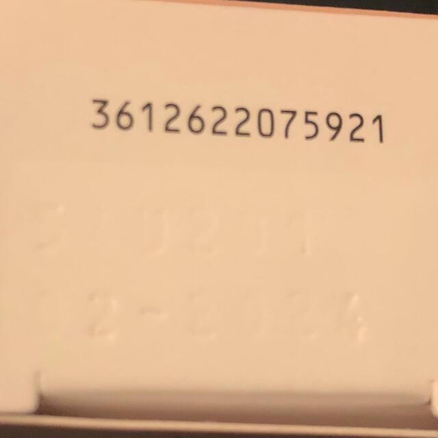 LA ROCHE-POSAY(ラロッシュポゼ)の新品♡ラロッシュポゼ トーンアップ ローズ コスメ/美容のベースメイク/化粧品(化粧下地)の商品写真