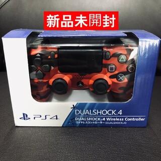 PlayStation4 - PS4 ワイヤレスコントローラー 純正 デュアルショック4 新品 レッド  k