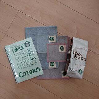 スターバックスコーヒー(Starbucks Coffee)のスターバックス コーヒーセット(テーブル用品)