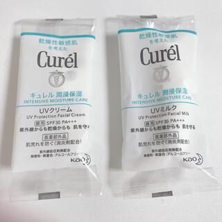 Curel - キュレル UVクリーム UVミルク サンプル