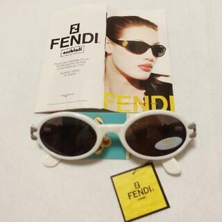 フェンディ(FENDI)のFENDI サングラス 白(サングラス/メガネ)