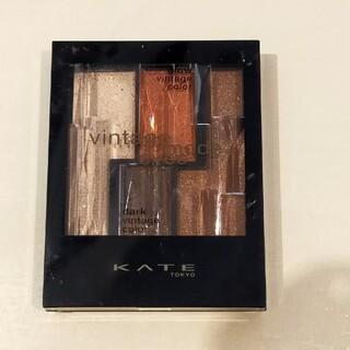 KATE - お値下げ 未使用に近い ケイト アイシャドウ