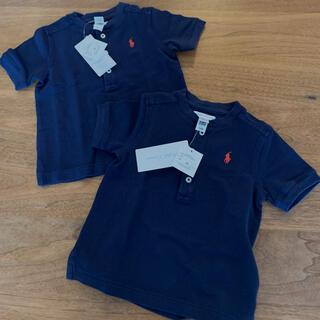 ラルフローレン(Ralph Lauren)のラルフローレン ベビー ポロシャツ 2枚セット(シャツ/カットソー)